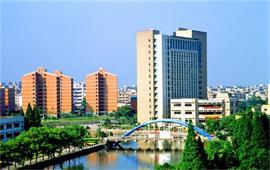 浙江工業大學校景
