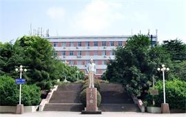 华东交大校园