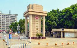 江西财经大学正门风景