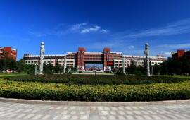 山東科技大學廣場