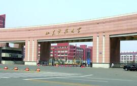 山东科技大学大门