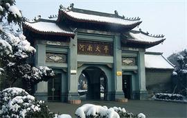 河南大学大门