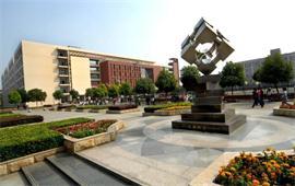 长江大学13号教学楼