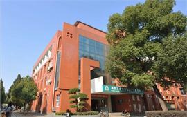 湖北工业大学校医院