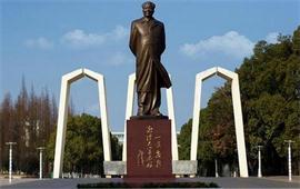 湘潭大学毛泽东铜像广场