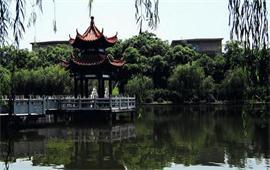 湘潭大學法學院