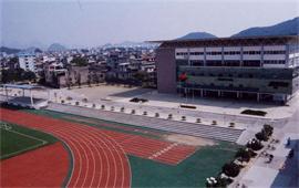 桂林理工大學运动场