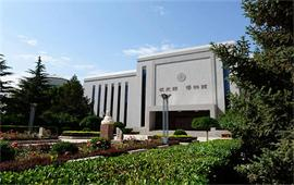 西北师范大学博物馆