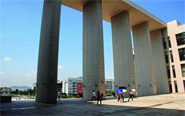 廣州大學圖書館