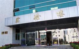 北京信息科技大学实验楼
