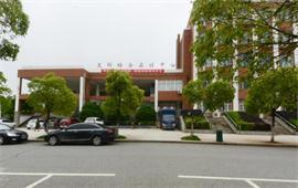 江西科技师范大学文科综合实训中心