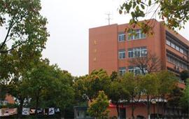 宁波大学厚德楼