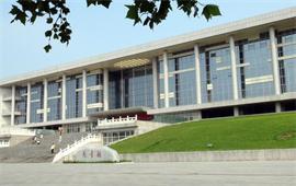 河北經貿大學圖書館