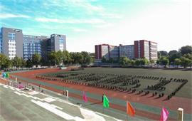 北京第二外国语学院运动场