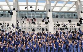 中国社会科学院研究生院毕业生
