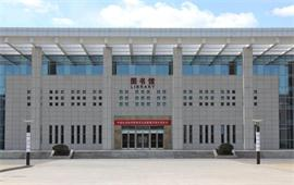 中国社会科学院研究生院图书馆