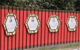 中国中医科学院校园墙壁