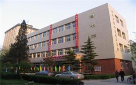 中国中医科学院图书馆