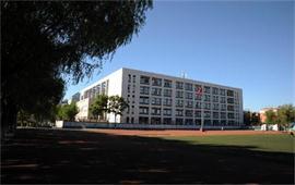 北京物资学院第二教学楼