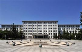 北京物资学院主教学楼