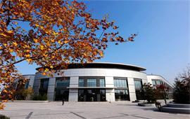 北京国家会计学院主楼