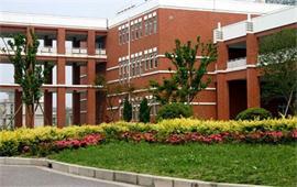 上海社会科学院研究生院
