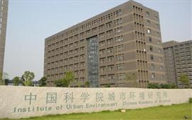 凤凰彩票手机版城市环境研究所