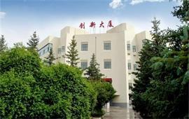 青海大学创新大厦
