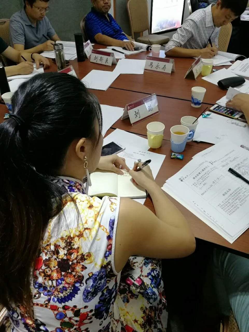 北京大学CEO高级研修班上课风采图集