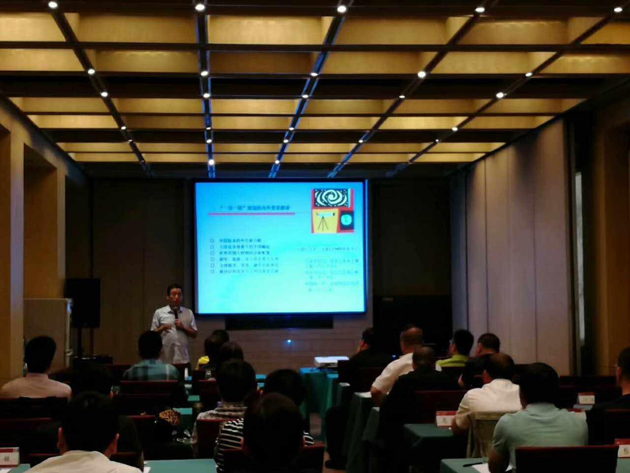 北京大學商業領袖EMBA課程班上課集錦