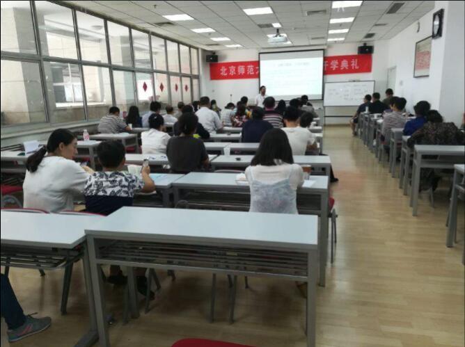 北京师范大学管理哲学在职博士上课图集
