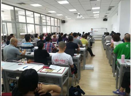 北京师范大学管理哲学766net必赢亚洲手机版上课图集