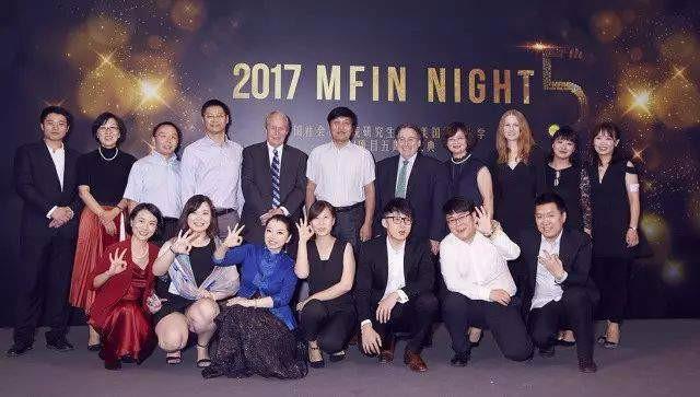中國社會科學院研究生院-美國杜蘭大學畢業生與教師合影