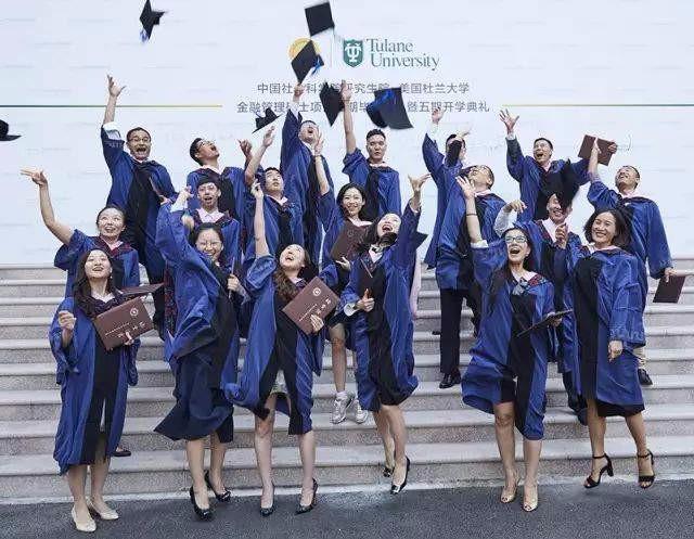 中國社會科學院研究生院-美國杜蘭大學畢業典禮