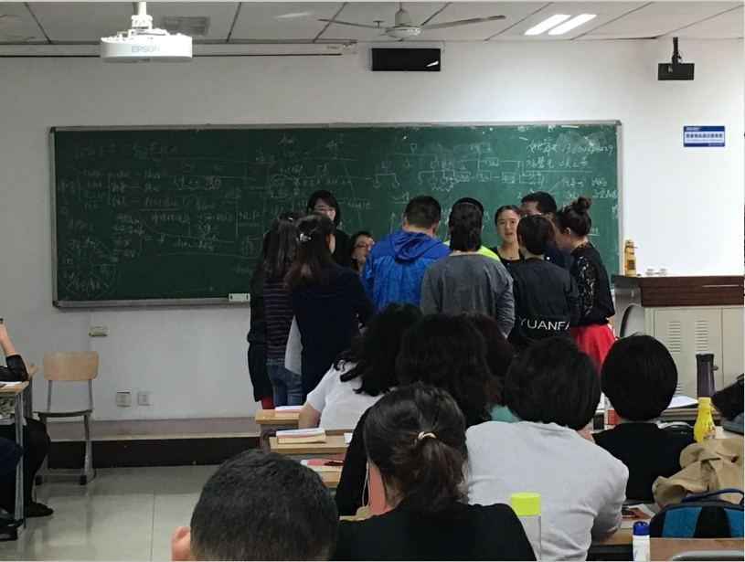 中國科學院心理研究所EAP高級班2017國慶面授合影