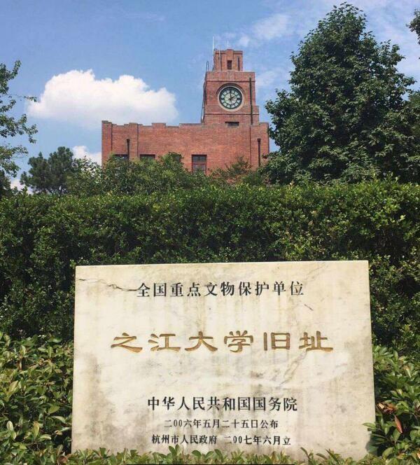 浙江大学校园风景