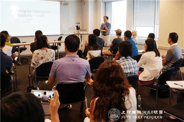 上海财经大学中外合作办学青岛班课程图集
