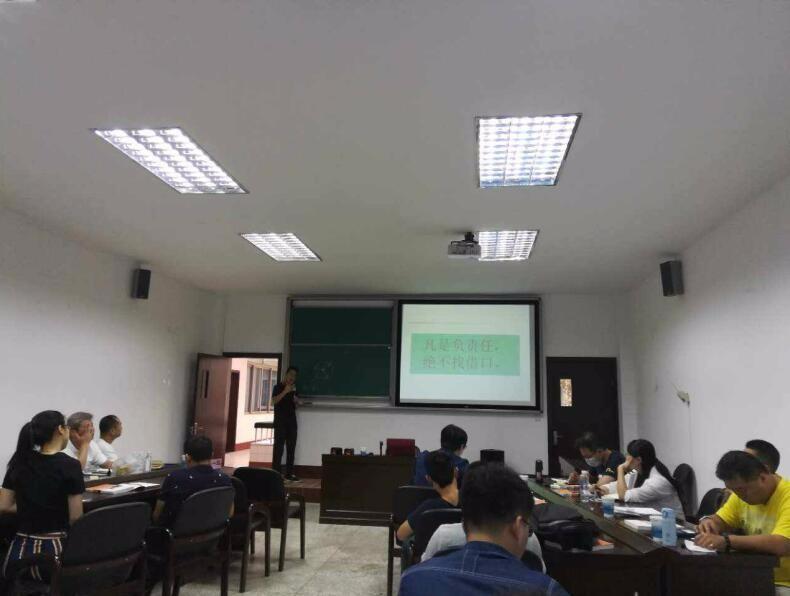 重庆理工大学课堂