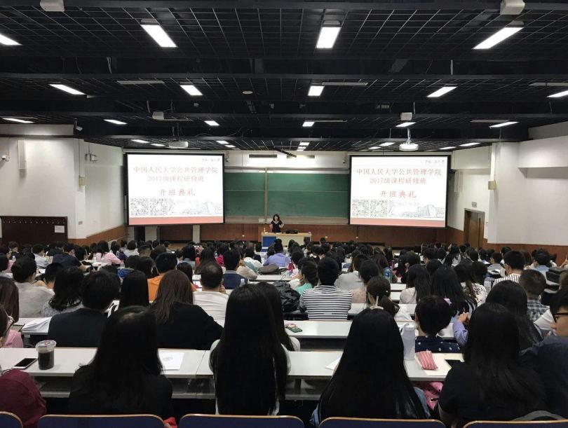 中国人民大学北京班上课图集