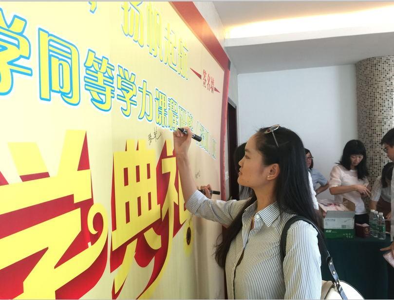 中國人民大學深圳班開學典禮