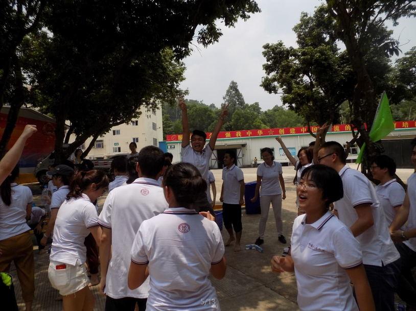 中国人民大学深圳班拓展活动
