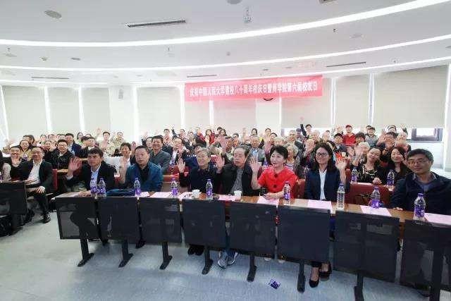 中国人民大学商学院EMBA活动
