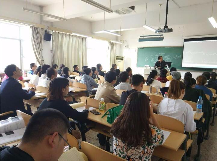 对外经济贸易大学学员上课