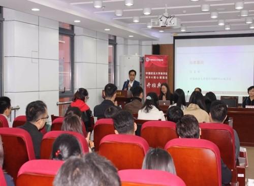中国政法大学MBA开学典礼图集