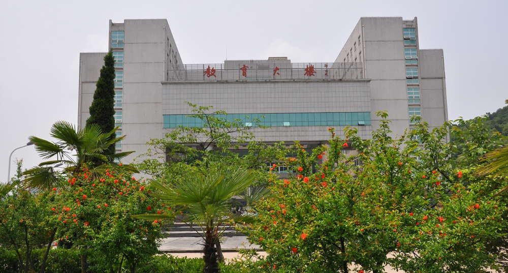 湖北师范大学校园风光图集