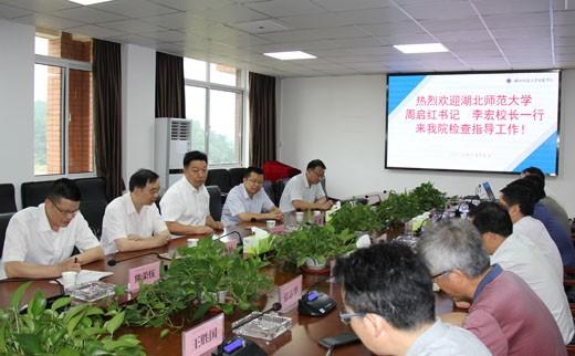 湖北师范大学党政领导实地调研图集