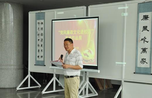 湖北师范大学艺术展活动图集