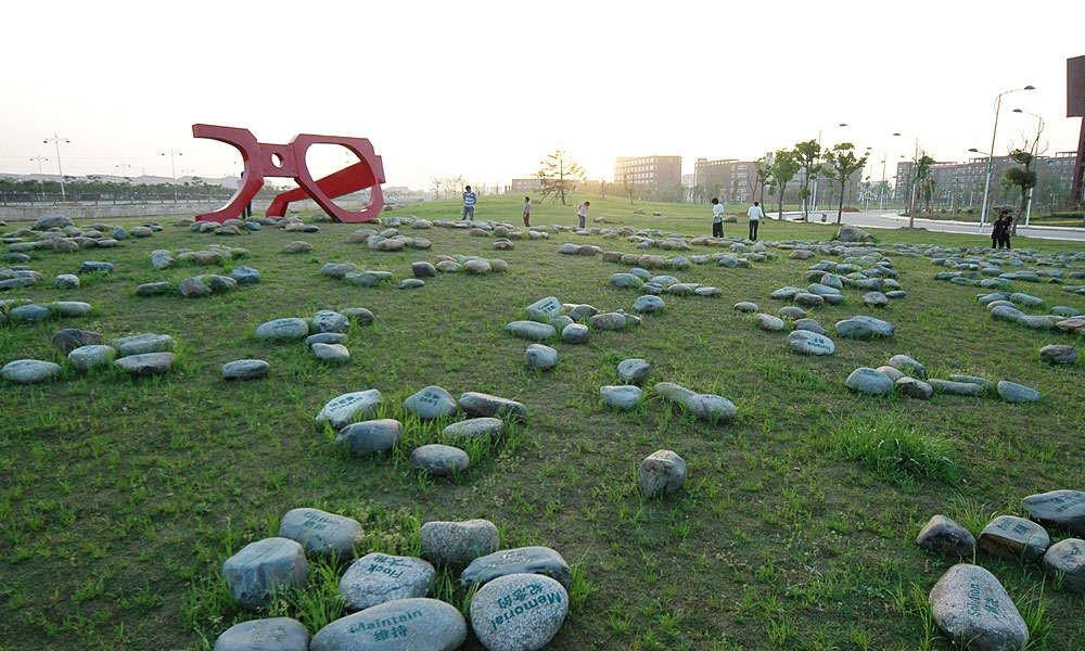 江西师范大学校园雕塑图集
