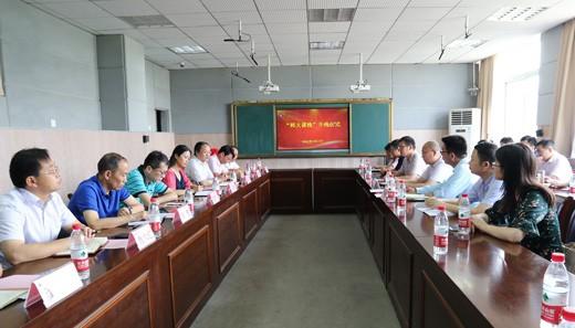 湖北师范大学课栈仪式图集