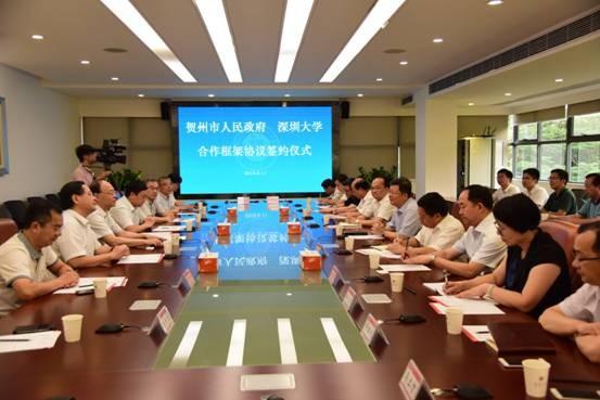 市领导与深圳大学校领导座谈会图集